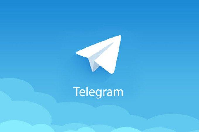 CÓMO USAR TELEGRAM PARA HACKEAR Y CONTROLAR UNA MÁQUINA WINDOWS 10