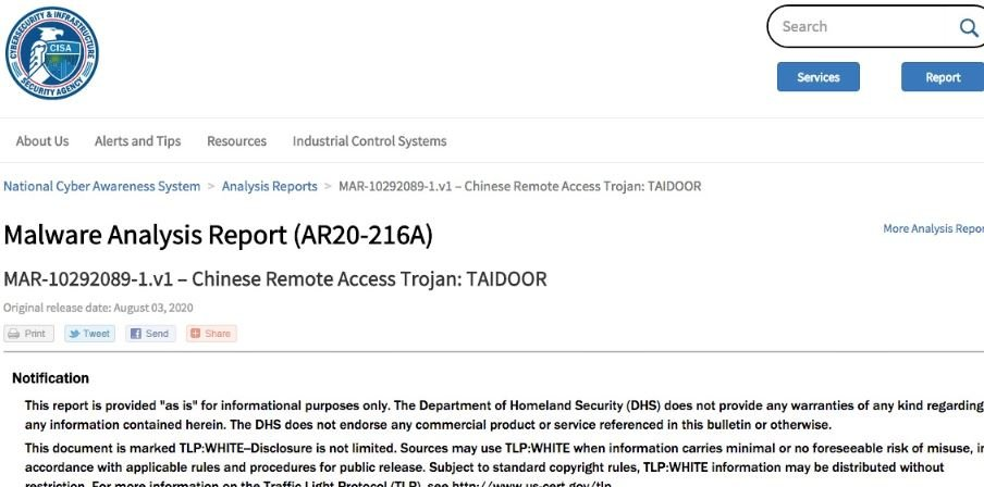 Esta imagen tiene un atributo ALT vacío; su nombre de archivo es taidoor.jpg