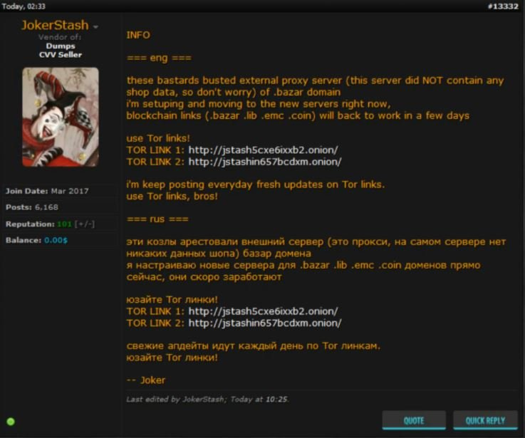 La imagen tiene un atributo ALT vacío; su nombre de archivo es jokersstash02.jpg