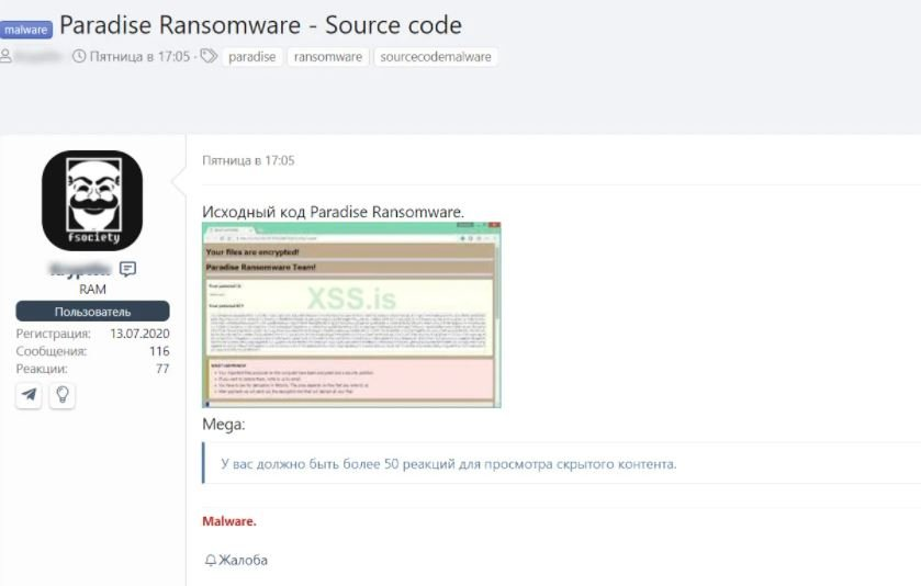 Hackers leak Paradise Ransomware source code. New malware variants are yet to come?