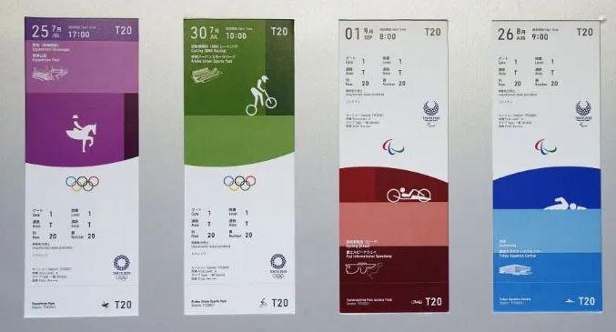 Japan Olympics leaks personal data of volunteers and ticket holders